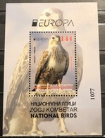 North Macedonia, 2019, Europa CEPT, Birds, Block (MNH) - Macedonia