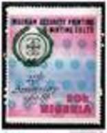 Nigeria 1988, Michel# 530 O - Nigeria (1961-...)