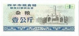 China (CUPONES) 1 Gōngjīn = 1 Kg Siping 1987 Ref 423-1 UNC - China