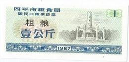 China (CUPONES) 1 Gōngjīn = 1 Kg Siping 1987 Ref 424-1 UNC - China