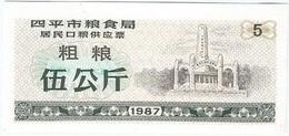China (CUPONES) 5 Gōngjīn = 5 Kg Siping 1987 Ref 425-1 UNC - China