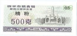 China (CUPONES) 0.50 Gōngjīn (500 Kè) = 500 Gr Siping 1987 Ref 427-1 UNC - China