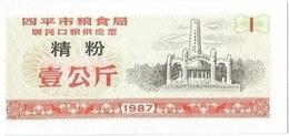 China (CUPONES) 1 Gōngjīn = 1 Kg Siping 1987 Ref 426-1 UNC - China