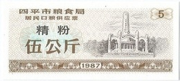 China (CUPONES) 5 Kilos 1987 Siping (Jilin) Cn 22 S3.05000 UNC - China