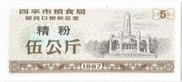 China (CUPONES) 5 Gōngjīn = 5 Kg Siping 1987 Ref 428 1 UNC - China