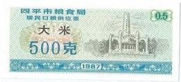 China (CUPONES) 0.50 Gōngjīn (500 Kè) = 500 Gr Siping 1987 Ref 430-1 UNC - China
