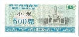 China (CUPONES) 0.50 Kilos 1987 Siping (Jilin) Cn 22 S5.00500 UNC - China