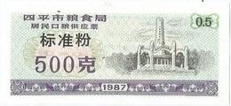 China (CUPONES) 0.50 Gōngjīn (500 Kè) = 500 Gr Siping 1987 Ref 432-1 UNC - China