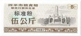 China (CUPONES) 5 Gōngjīn = 5 Kg Siping 1987 Ref 434-1 UNC - China