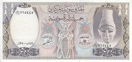 SYRIA 500 LIRA POUNDS 1990 P-105 AU/EF HIGH CRISP  */* - Syria