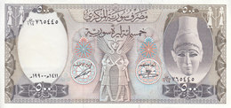 SYRIA 500 LIRA POUNDS 1990 P-105 AU/EF HIGH CRISP  */* - Syrie