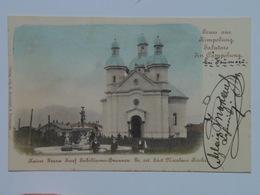 Romania M41 Campolung Kimpolung Campulung 1901 - Romania