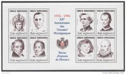 MONACO 1996 BLOC N°72  NEUF** - Blocs