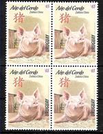 URUGUAY 2019,CHINA NEW YEAR,PIG,NOUVEL AN CHINOIS,COCHON,FAUNA CUADRE BLOC OF 4 MNH - Uruguay