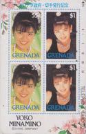 Télécarte Japon / 110-62593 - FEMME Cinema - YOKO MINAMINO Sur TIMBRE GRENADA STAMP - Actress GIRL Japan Phonecard  3612 - Personnages