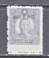 CHINA  SINKIANG  181  Perf.  13 1/2   **   1944-6  Issue - Sinkiang 1915-49