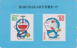 Télécarte Japon / 110-016 - MANGA - CHAT DORAEMON 1 Sur TIMBRE JAPONAIS - CAT On Japanese  STAMP Japan Phonecard - BD