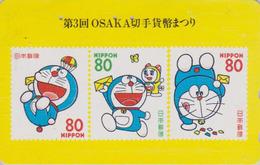 Télécarte Japon / 110-016 - MANGA - CHAT DORAEMON 2 Sur TIMBRE JAPONAIS - CAT On Japanese  STAMP Japan Phonecard - BD