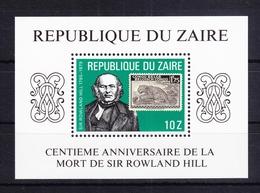Zaire Block 32 Mit 639 ** Postfrisch Rowland Hill #RE228 - Congo Belga