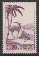 MAROC             N° YVERT  :   177       NEUF SANS GOMME        ( SG     1/26 ) - Neufs