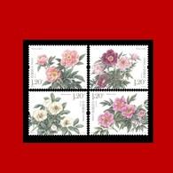 CHINA 2019-9  Peony Flower Stamps - 1949 - ... Volksrepublik