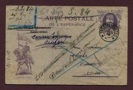 """CARTE POSTALE DE L'ESPERANCE """" JOFFRE """" : RETOUR A L'ENVOYEUR  1918 - Postmark Collection (Covers)"""