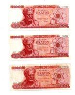 Grèce - 7 Billets De 50 Drachmes ( 1964) Et 100 Drachmes ( 1967)-voir état - Greece