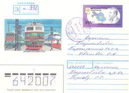 1993 .Kazakhstan, President N. Nazyrbaev, Letter Sent By Registered Post Inside Of. Kazkhstan, - Kazakhstan