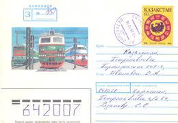 1993 .Kazakhstan, Year Of The Cock, Letter Sent By Registered Post Inside Of. Kazkhstan, - Kazakhstan