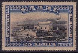 GREECE 1913 Union Of Crete With Greece, Known As Souda 25 L Blue / Black Vl. 324 MH - Ongebruikt