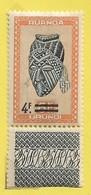 Rwanda Urundi 1949: N°174: Artisanat Et Masques 4F Sur 6F Brun-jaune Et Bleu-noir - 1948-61: Mint/hinged