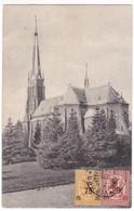 CP1074 Finland Wiipuri Wiborg Vipuri 1921 Cathedral - Finland