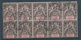 COLONIES FRANCAISES - GRANDE COMORE : Panneau De 10. Cote 170€. - Great Comoro Island (1897-1912)