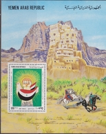 Yemen  -  1982 Yemen 1982 ** Bl.212 Revolutions Horses MNH - Yemen