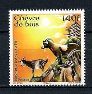 POLYNESIE 2015 N° 1083 ** Neuf MNH Superbe Faune Année Lunaire Chinoise Chèvre Troupeau Animaux - Polynésie Française