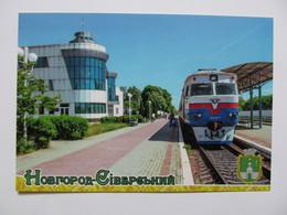 Ukraine. Novhorod-Siverskyi Railway Station With Train / La Gare / Banhof  From Big Set - Estaciones Con Trenes