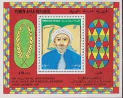 Yemen 1982 - Hamadani Sheet MNH - Yemen