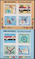 Yemen 1981 - Health /nurse / Handicp / Flowers 2 Sheets MNH - Yemen