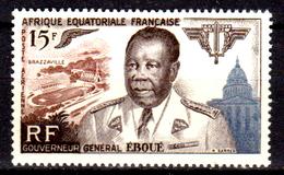 Africa-Equatoriale-Fr.-0027 - Posta Aerea 1955 (++) MNH - Senza Difetti Occulti. - A.E.F. (1936-1958)