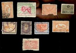 Arabie Saoudite - Oblitéré Used - Lot N° 27 De 9 Timbres - Saudi Arabia