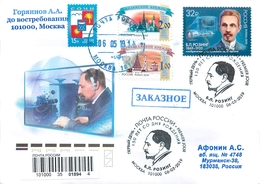 RUSSIA 2019 2471. 150 Years Since The Birth Of Boris Rosing (1869−1933), Scientist, Inventor Of Electronic Television - Telecom