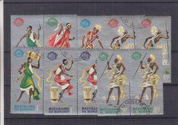 Danse - Burundi - COB 154 / 160 Oblitéré En Paire - 0,50 C Avec Couleurs Décalées - Rare - 1962-69: Oblitérés