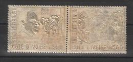 Cote D'Ivoire 1971 Timbre Argent 309 Et PA 47 X Anniversaire Indépendance ** MNH - Ivory Coast (1960-...)