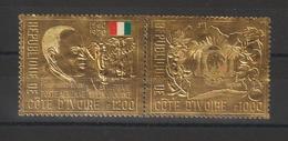 Cote D'Ivoire 1971 Timbre Or 310 Et PA 48 X Anniversaire Indépendance ** MNH - Ivory Coast (1960-...)