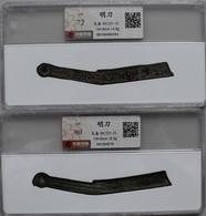 China: Primitivgeld / Messergeld: Pre Qin Era (BC 221-21), Yan & Qi States, Kupfer-Messer-Geld. 2 St - China