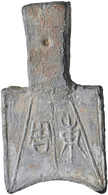 """China: Spatengeld: Kleiner Hohlstielspaten """"Dong Zhou"""" (Östliche Zhou, Um 520 V. Chr.) Mit Rechtecki - China"""