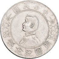 China: Lot 4 Münzen: 1 Dollar ND (1927) Memento. Erinnerung Auf Gründung Der Republik China (Birth O - China