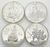 China - Volksrepublik: Lot 4 X 5 Yuan 1985, Serie Chinesische Kultur. Lao Tse KM# 121; Sun Wu, KM# 1 - China