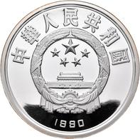 China - Volksrepublik: 50 Yuan 1990, Eisschneelauf / Olympische Spiele Albertville 1992, 5 OZ (155,5 - China