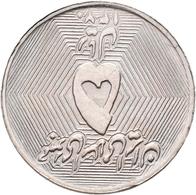 Iran: PROBE / PATTERN: 5 Rials 1370 (1991) // جمهوری اسلامی ایران ۵ ریال ۱۳۷۰ // Aufgrund Des Motive - Iran